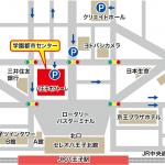 八王子学園都市センター地図